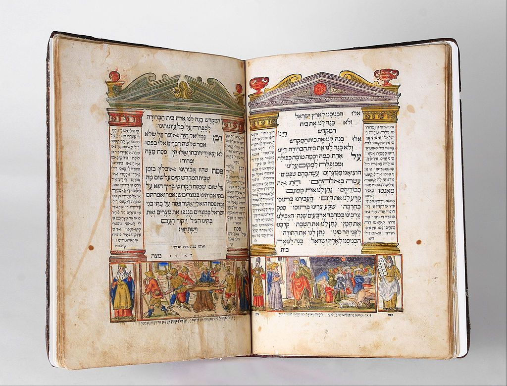 Printers_Giovanni_di_Gara_Publisher_and_proofreader_Israel_ben_Daniel_ha-Zifroni_-_The_Venice_Haggadah_-_Google_Art_Project