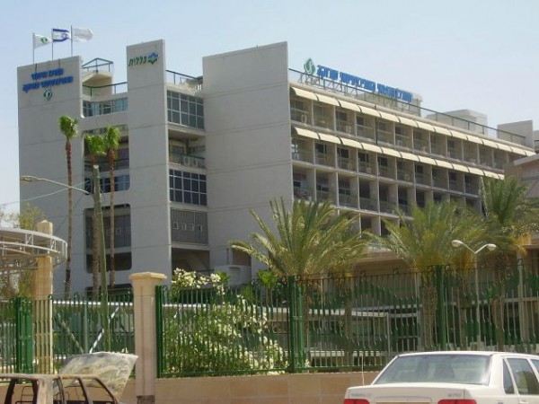 Beersheba Soroka Hospital