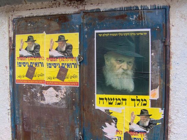 Posters-Schneerson-Messiah