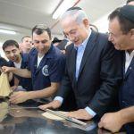 Israel-Passover-PM Benjamin Netanyahu-matzah-Kosher for Passover-Pesach