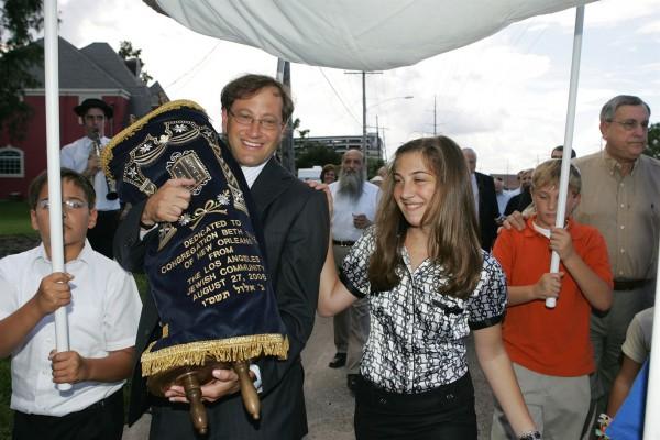 Hayley Fields-Israel-Torah-Dedication Ceremony
