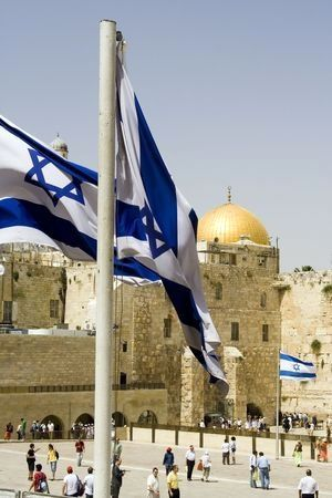 Israel-flag-Wall-Plaza