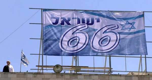 Netanyahu-66-Israel