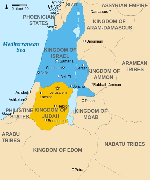 Kingdoms of Israel-Judah