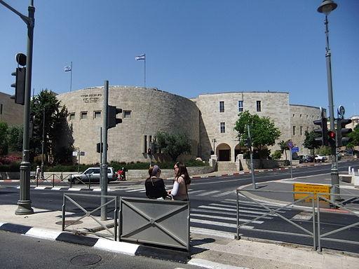 Yeshurun Synagogue-Jerusalem