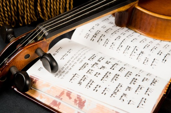 tehillim-Book of Psalms-violin