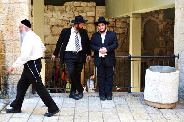 Jewish Quarter-Jerusalem