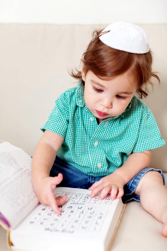 little boy, hebrew numbers