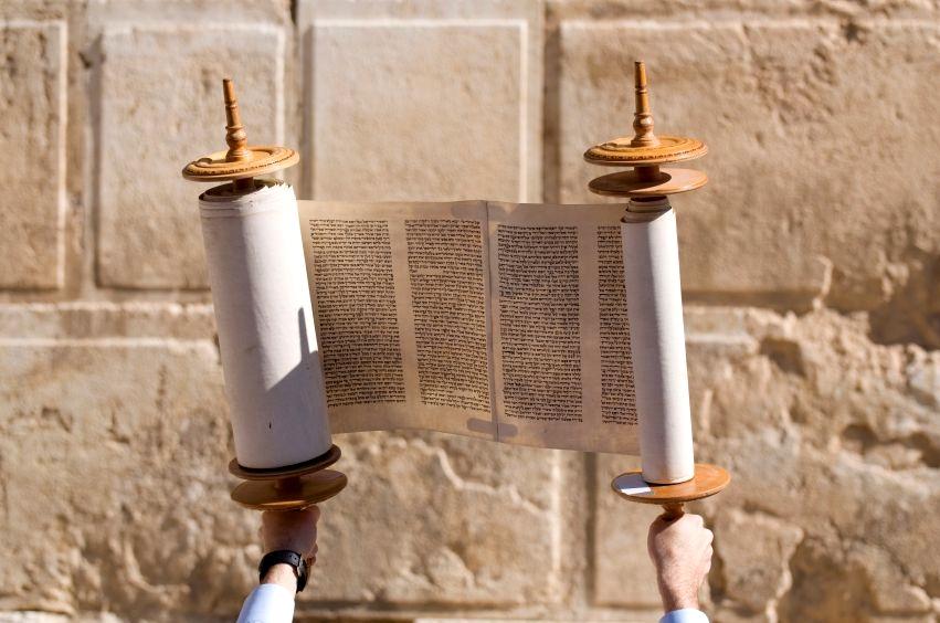 Torah portions in hebrew online dating 8