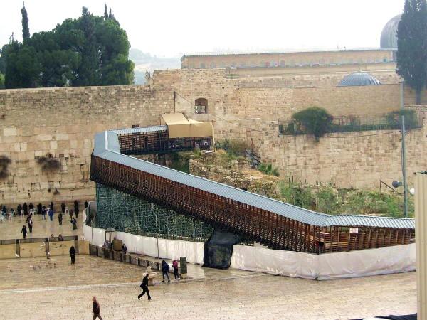 Mughrabi Bridge Jerusalem Kotel