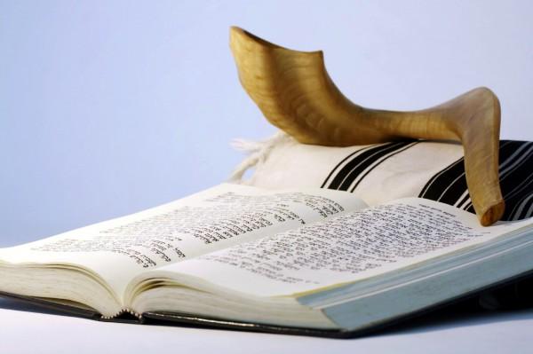 Bible-shofar