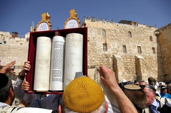 Hagbah raising Torah Kotel Western Wailing Wall
