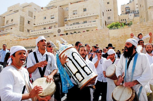 Rejoicing over a new Torah scroll in Jerusalem