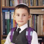 Jewish schoolboy library kippah