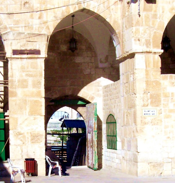 Morocco Gate Temple Mount