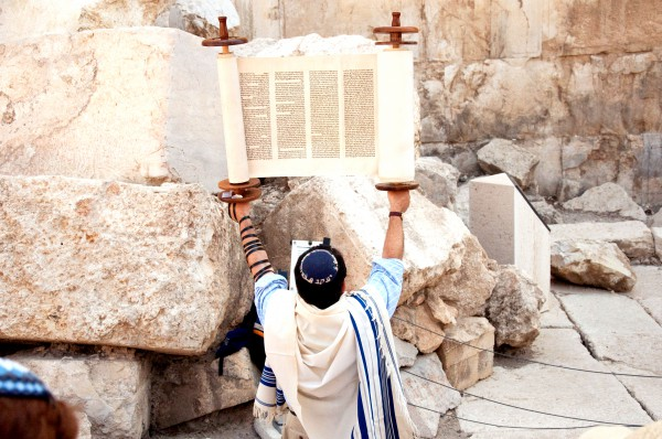 Lifting the Torah in Jerusalem