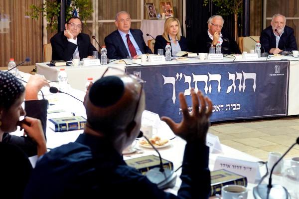 Netanyahu Oct 2014 Bible Study