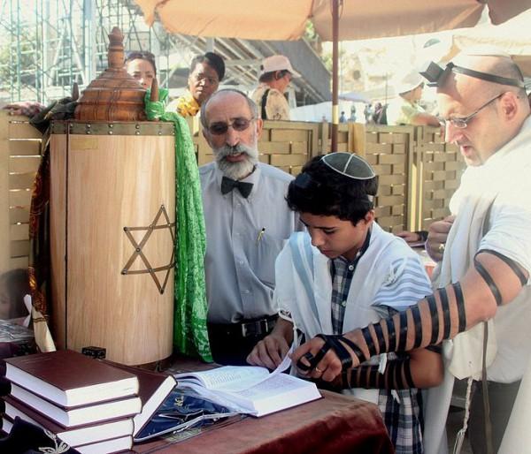 13-year old Jewish boy pray Western Wailing Wall Bar Mitzvah