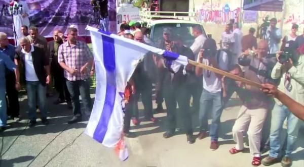 Israel flag burned_Temple Mount riots_Gaza rally