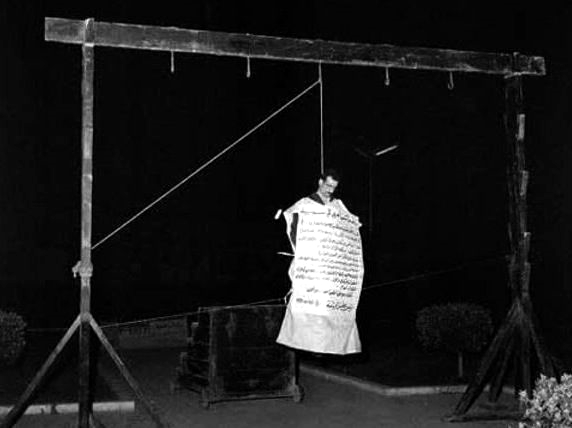 Eli Cohen hanging Marjeh (Martyr's) Square Damascus May 18, 1965