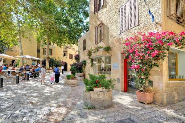Jewish Quarter Jerusalem