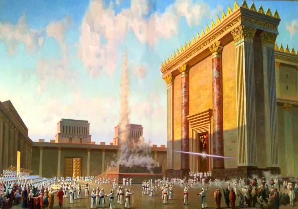 Jerusalem_Offerings_Jewish Temple_Kohen_Cohen_Priests_Temple Mount
