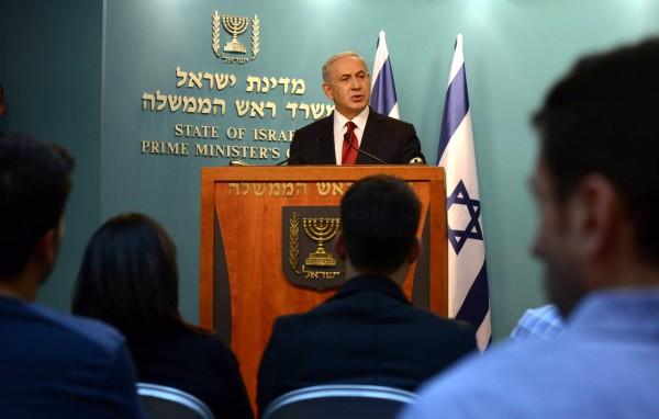 Kehillat Bnei Torah-massacre-terrorist attack-PM Benjamin Netanyahu