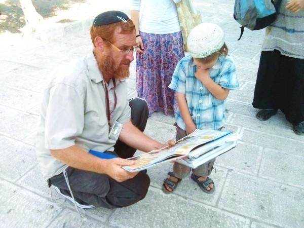 Yehudah Glick-Temple Mount