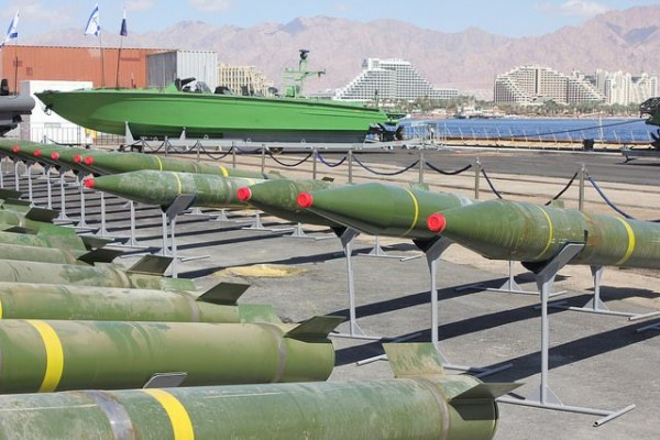 Iranian arms shipment to Gaza displayed in Haifa