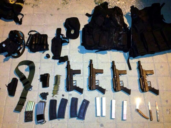 Illegal weapons_West Bank_Operation Brother's Keeper_Palestinian terrorism