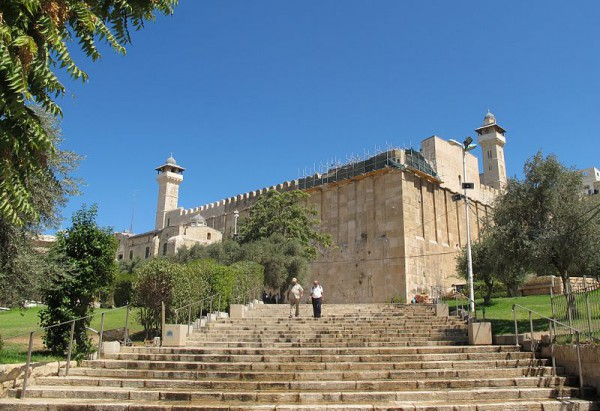 Tomb of the Patriarchs (Ma'arat HaMachpelah)