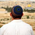 overlooking Temple Mount Kotel Jerusalem