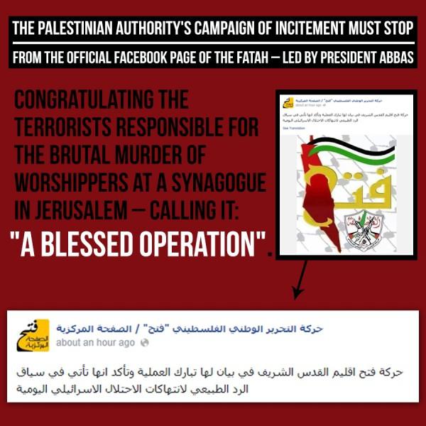 Netanyahu Facebook Graphic-Jerusalem synagogue massacre-Fatah: a blessed operation