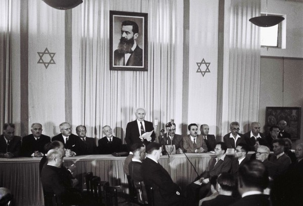 David Ben-Gurion Declaration Israel May, 14, 1948