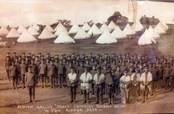 39th Battalion, Jewish Legion on Yom Kippur, 1918 in Nova Scotia, Canada