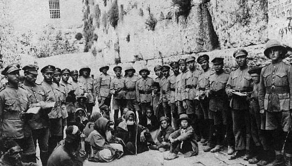 Jewish Legion Soldiers Western Wall 1917 Jerusalem