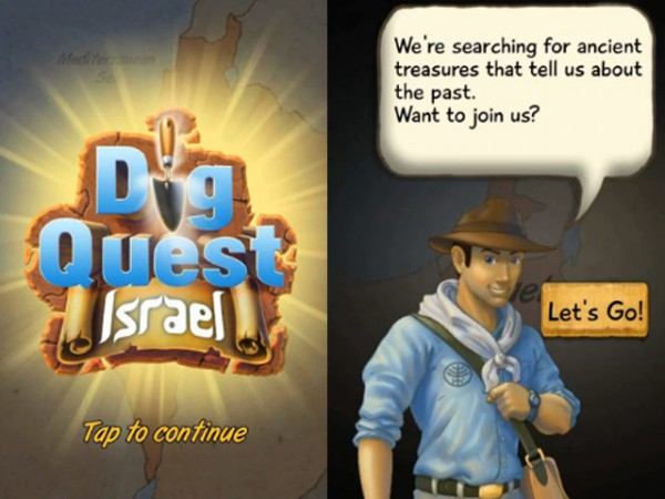 Dig Quest_Israel Antiquities Authority_IAA-Archaeology_Children's game_App_IPhone_IPad