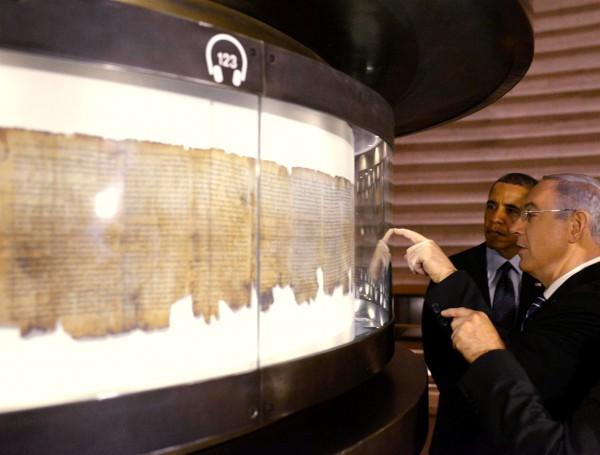 Barack Obama-Benjamin Netanyahu-Shrine of the Book-Dead Sea Scrolls-Jerusalem