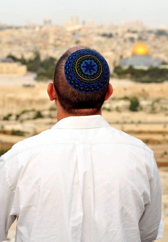 Facing Temple Mount to Pray
