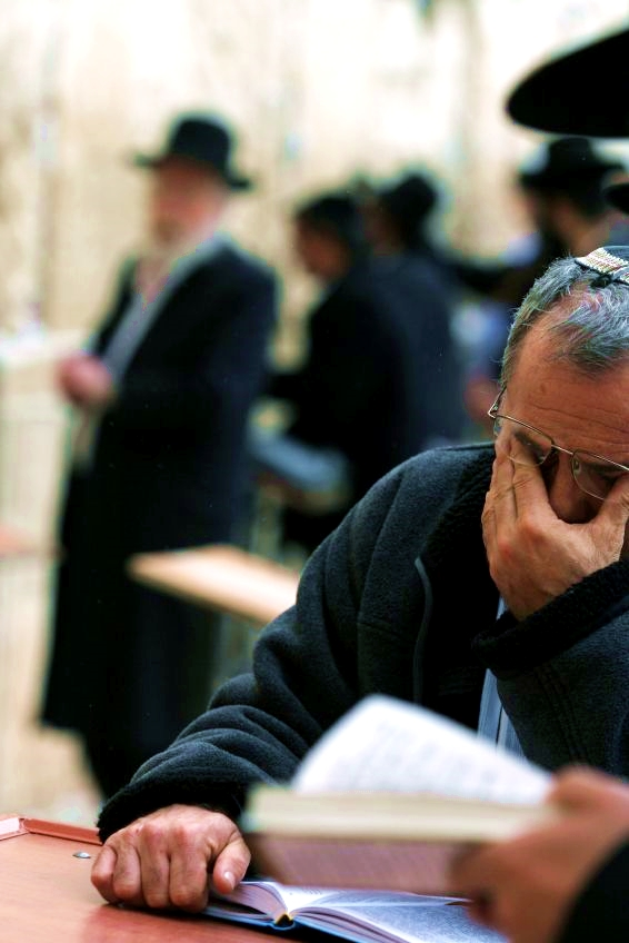 Prayer-siddur-Kotel-Jerusalem