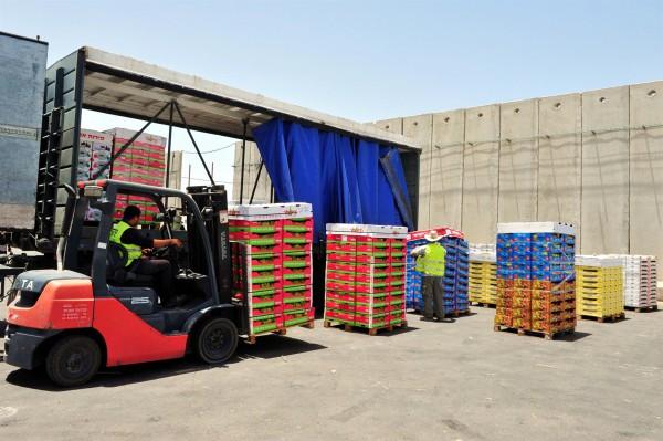 Kerem Shalom Border Crossing-cargo-Gaza-Israel-Lucidwaters - Dreamstime