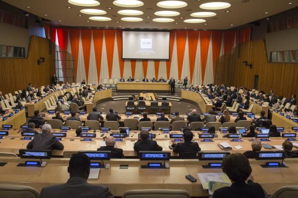 70th anniversary of Liberation of Aushwitz-United Nations