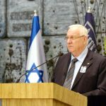 Israeli President Reuven Rivlin