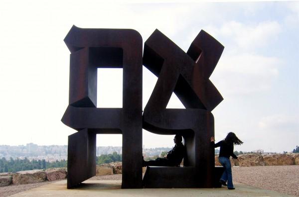 Ahava-Robert Indiana-Israel Museum