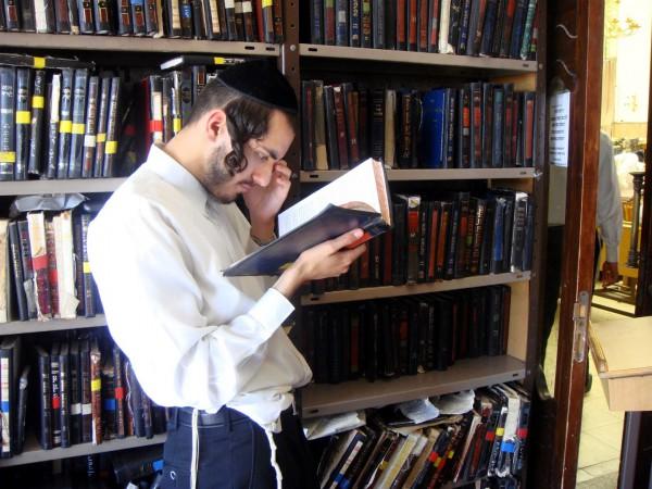 Jewish man-Yeshiva-Orthodox Jewish seminary