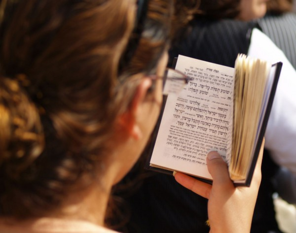 Jewish prayer, burn out