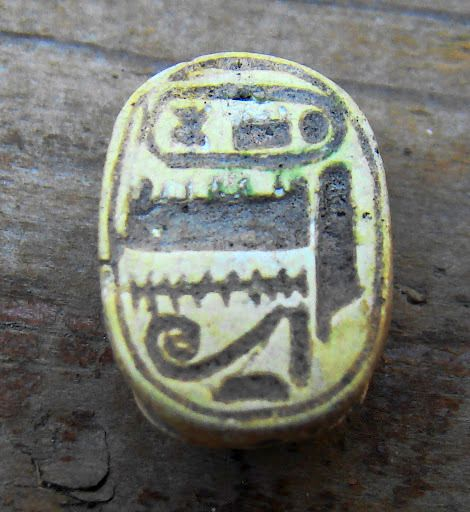 A scarab found at Tel Burna.