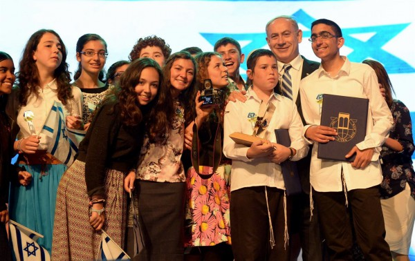 2015 International Bible Quiz Contestants with Israeli Prime Minister Benjamin Netanyahu