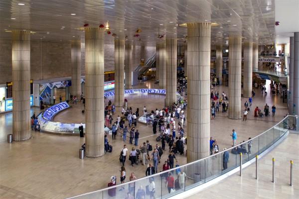 Ben Gurion Airport Arrival Hall