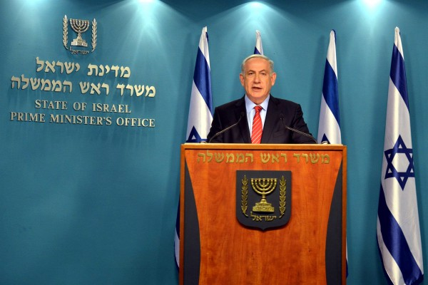 Netanyahu makes a statement about the nuclear deal.